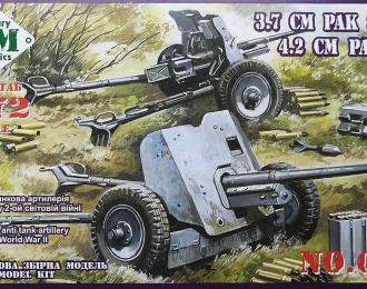 Сборная модель Немецкие противотанковые пушки 37-mm Pak 35/36 и 42-mm Pak 41