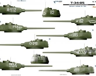 Декаль Советский средний танк Т-34/85 завода №183. Часть 4