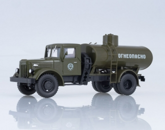 Автоцистерна АЦ-8-200 Огнеопасно, хаки