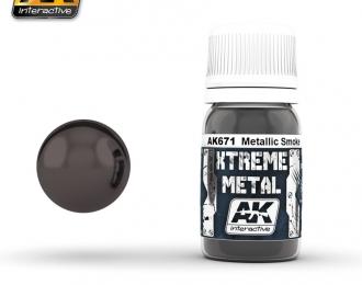 XTREME METAL SMOKE METALLIC (тёмный металлик)