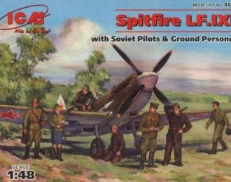 Сборная модель Spitfire LF.IXE с cоветскими пилотами и техниками