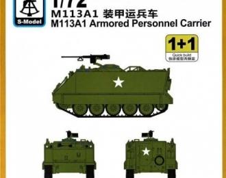 Сборная модель Американский БТР M113A1