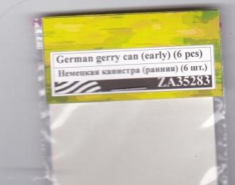 Набор для доработки Немецкая канистра (раняя), 6 шт.