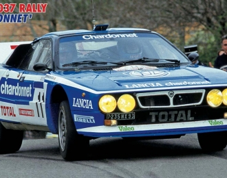 Сборная модель Lancia 037 Rally Chardonnet Limited Edition