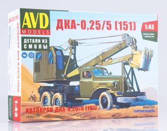 Сборная модель Автомобильный экскаватор-кран ДКА-0,25/5 на шасси ЗИS-151