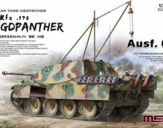 Сборная модель German Tank Destroyer Sd.Kfz. 173 Jagdpanther Ausf. G2