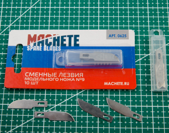Сменное лезвие модельного ножа №9 10 шт