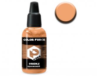 Краска для аэрографии Бледно-оранжевый