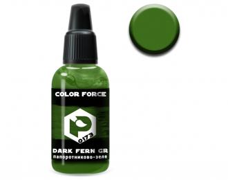 Краска для аэрографии Папоротниково-зеленый темный