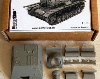 Конверсионный набор Советская САУ Су-76И