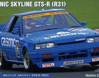 Сборная модель Calsonic Skyline GTS-R (R31)