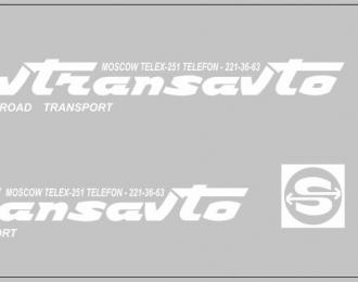 Набор декалей Sovtransavto для МАЗ-5205 (вариант 4), белый (100х290)