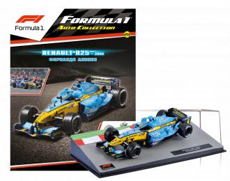 RENAULT R25  Фернандо Алонсо (2005), Formula 1 Auto Collection 28