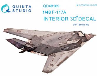 3D Декаль интерьера кабины F-117A (для модели Tamiya)