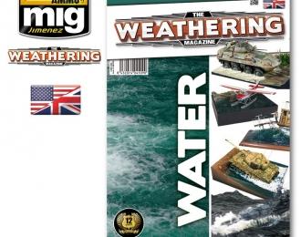 "Журнал ""Weathering. Issue 10. WATER"" (на английском языке)"