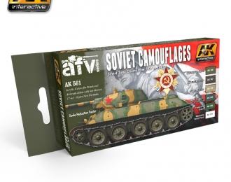 Набор акриловых красок SOVIET CAMOUFLAGES COLOR SET (советские камуфляжи) (6 красок)