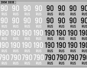 Набор декалей Дублирующие знаки России Московская область вариант 2(100х70)