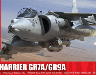 Сборная модель Британский штурмовик Harrier GR.9