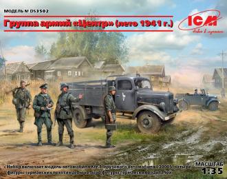 Сборная модель Группа армий «Центр» лето 1941 г. (Kfz.1, Typ L3000S, германская пехота (4 фигуры), германские водители (4 фигуры))