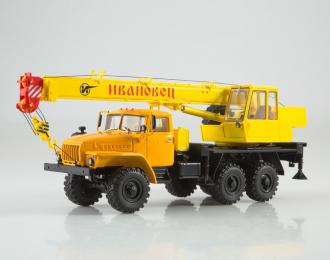 КС-3574 (4320), оранжевый / желтый