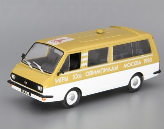 РАФ 2203 Сопровождение Олимпийского огня, Автомобиль на службе 33, бело-золотистый