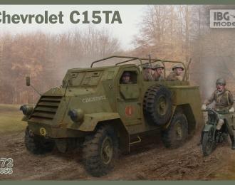 Сборная модель Канадский БТР Chevrolet C15TA