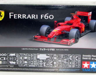 Сборная модель Ferrari F 60 с набором фототравления