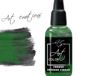 Краска акриловая Art Color темное зеленое стекло (dark green glass)