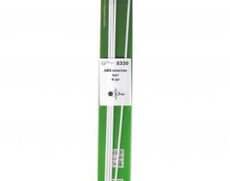 ABS пластик круг 2,5 мм - длина 250 мм - 4 шт