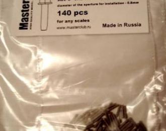 Гайка на шайбе (ключ 0,7 мм; установочное отверстие 0,8 мм)