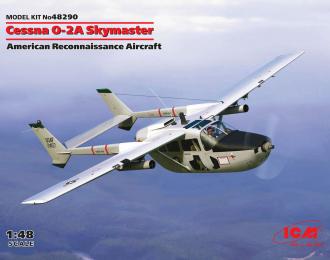 Сборная модель Cessna O-2A Skymaster, Американский самолет-разведчик