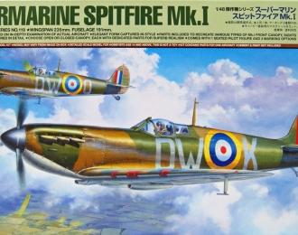Сборная модель SUPERMARINE SPITFIRE MK.I с фигурой пилота и набором фототравления