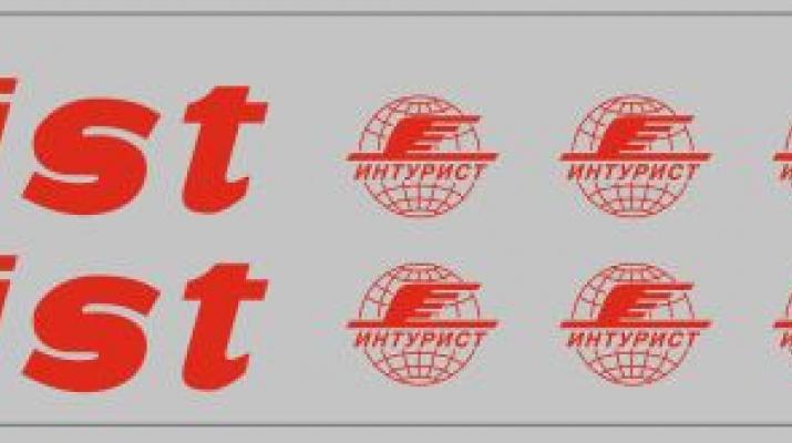 Набор декалей Inturist для IKARUS (вариант 1), красный (200х30)
