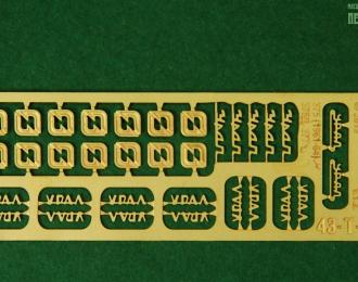 Фототравление Эмблемы для моделей Уральский грузовик-375 / 377 / 4320 / 5557 и др.
