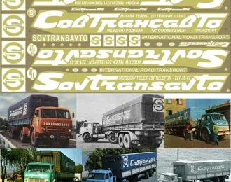 Набор декалей для МАЗ СовТрансАвто / SovTransAvto, 190х80
