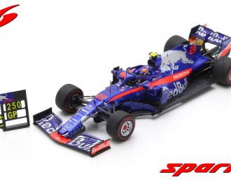 Red Bull Toro Rosso Honda #23 TBC 2019 Alexander Albon