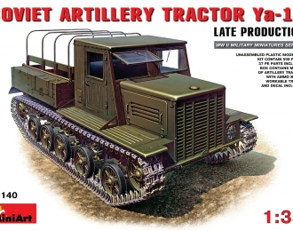 Сборная модель Трактор  SOVIET ARTILLERY TRACTOR  Ya-12 LATE PRODUCTION