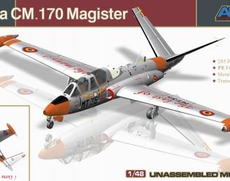 Сборная модель Французский учебно-боевой самолет Fouga СМ.170 Magister