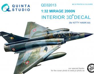 3D Декаль интерьера кабины Mirage 2000N (для модели Kitty Hawk)