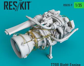 T700 Правый двигатель