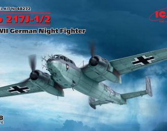 Сборная модель Do 217J-1/2, Германский ночной истребитель II МВ
