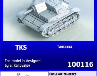 Сборная модель Польская танкетка TKS