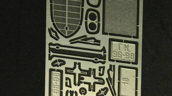 Фототравление Расширенный комплект для Горький М1, М415, 61, 11-40, 61-40 с номерами (нержавейка)