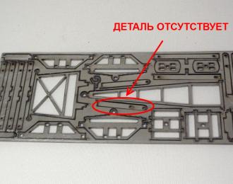 (Уценка!) (ТрансКИТ) Лесовоз на базе УралZIS-355, ZIS-5