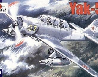 Сборная модель Советский легкий ударный самолет Як-54