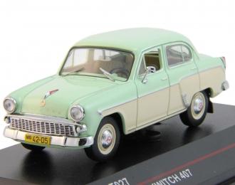 МОСКВИЧ 407 (1957), св.зеленый / белый
