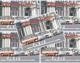 Набор открыток Автобусы ЛАЗ