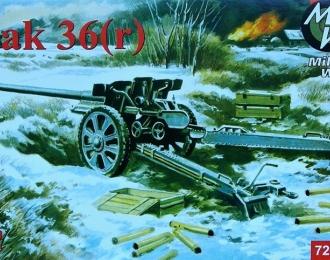 Сборная модель Немецкое 76-mm противотанковое орудие Pak-36(r)