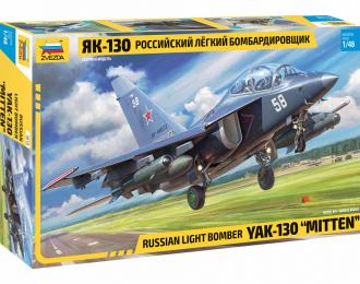 Сборная модель Российский лёгкий бомбардировщик ЯК-130