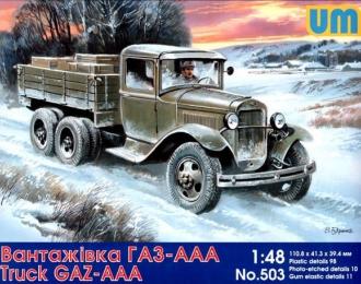 Сборная модель Советский грузовой автомобиль Горький-ААА